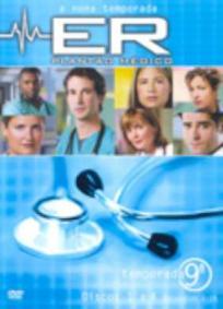 Plantao Médico - 9ª Temporada
