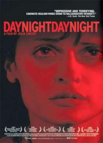Dia Noite, Dia Noite
