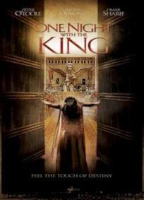Conquista de Reis