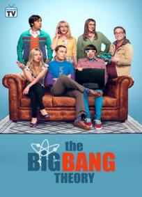 The Big Bang Theory - 12ª Temporada