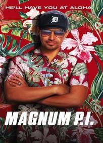 Magnum P.I. (1ª Temporada)