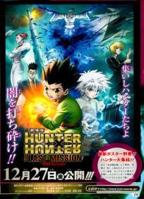 Gekijouban Hunter x Hunter - The Last Mission