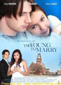 Jovens Demais para Casar