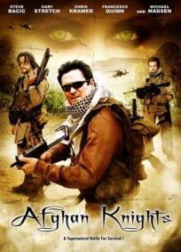 Guerreiros Afegãos