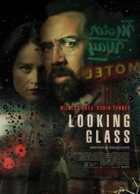 Espelho (2018)