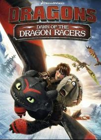 Dragões - A Origem das Corridas de Dragão