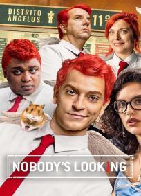 Ninguém tá olhando