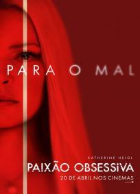 Paixão Obsessiva (2016)