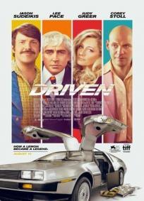 DeLorean: Do Motor ao Crime