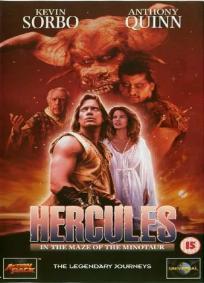 Hércules e o Labirinto do Minotauro