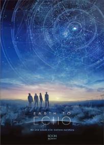 Terra para Echo