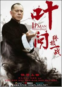 Ip Man – A Batalha Final