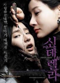 Cinderella (2006)