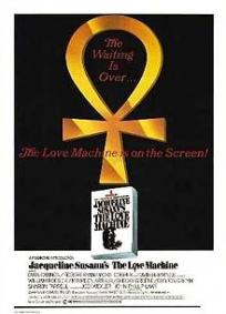A Máquina do Amor (1971)