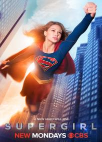 Supergirl - 1ª Temporada