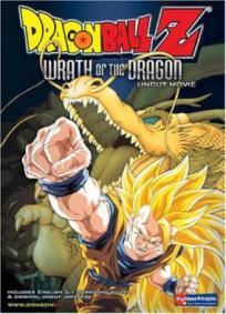 Dragon Ball Z - O Golpe do Dragão