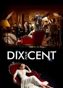 Dix Pour Cent - 1ª Temporada