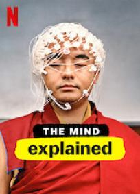 Explicando - A Mente