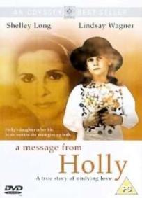 Uma Mensagem de Holly