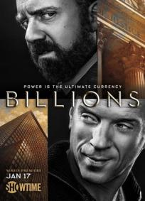 Billions - 1ª temporada
