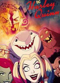 Harley Quinn - 1 Temporada (serie de animação)