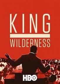 King no Deserto