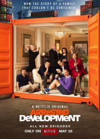 Arrested Development - 4ª Temporada