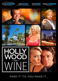 Vinho & Hollywood