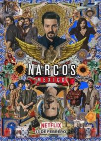 Narcos: México - 2ª Temporada