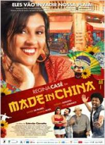 Made in China (2014)