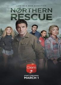 Família ao Resgate - 1ª Temporada