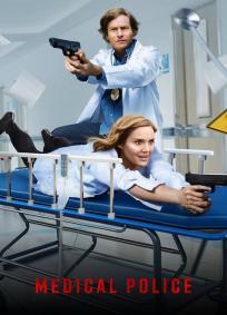 Medical Police - 1ª Temporada