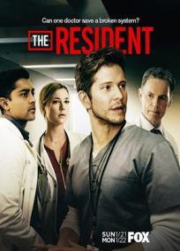 The Resident - 1ª Temporada