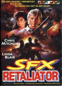 SFX Retaliator