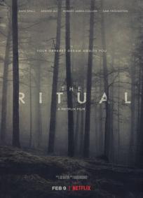 O Ritual 2017