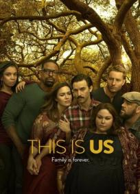 This is Us - 3ª Temporada