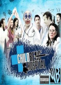 Childrens Hospital - 3ª Temporada