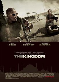 O Reino