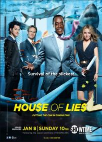 House of Lies - 1ª Temporada