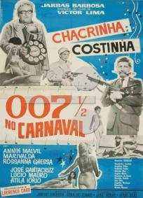 007 1|2 no Carnaval