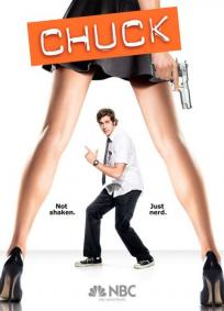 Chuck - 2ª Temporada