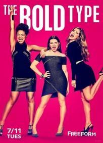 The Bold Type - 1ª Temporada