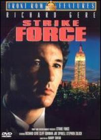 Forças Especiais (1975)