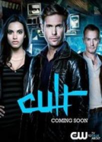 Cult (2012)