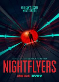Nightflyers - 1ª Temporada