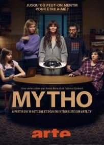 Mytho - Temporada 1