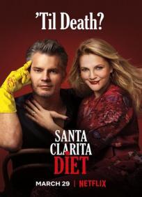 Santa Clarita Diet - 3ª Temporada