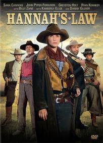 A Lei de Hannah
