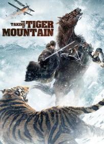 O Tomar da Montanha do Tigre
