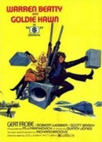 Ladrão Que Rouba Ladrão (1971)
